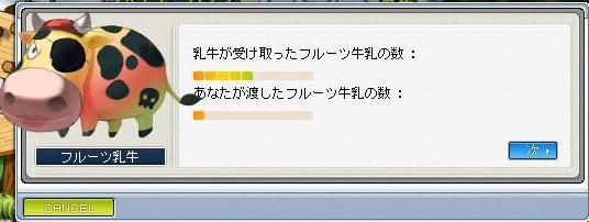 WS000004_20090117064319.jpg