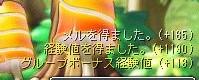 WS000006_20090207101508.jpg