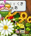 kuki1_20090806104622.png