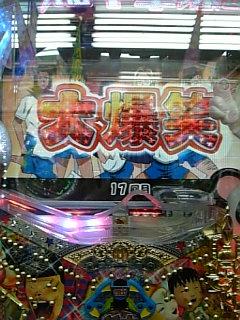 20090210133804