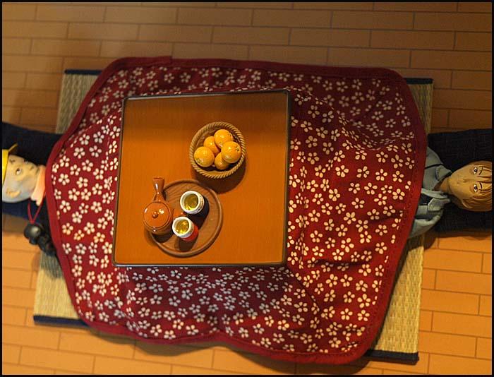 kotatsuBB.jpg
