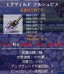 Maple091028_222858.jpg