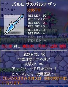 Maple091028_223326.jpg