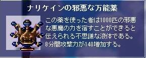 Maple091028_224133.jpg