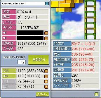 Maple091103_215952.jpg