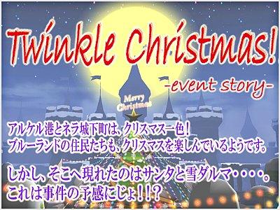 2回目のクリスマスイベント♪