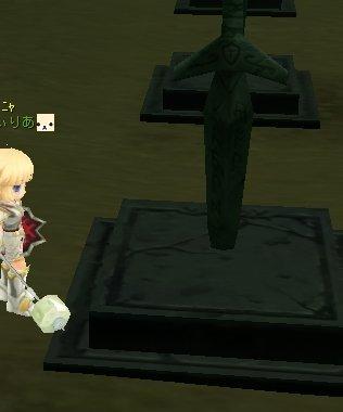 剣が刺さってる墓地?