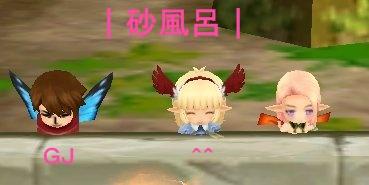 3人で砂風呂♪