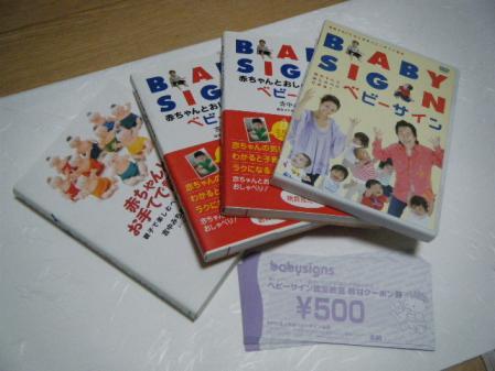 BLOG5401.jpg