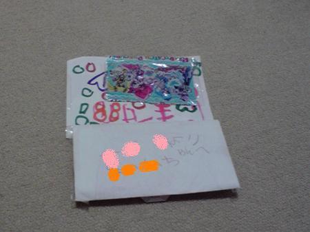 moblog_285e6b20s_20110208185501.jpg