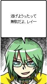 S気味ロイ