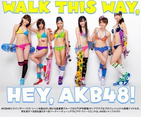 104_walkthisway.jpg