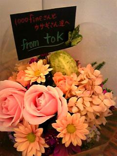 flower1029.jpg