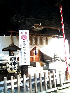 tsukinomiya11282.jpg
