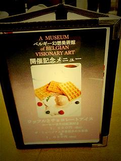 wafflefuda1020.jpg
