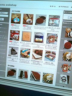 webshop1122.jpg