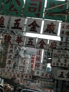 香港2004
