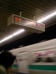 地下鉄千代田線