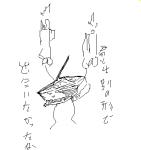 2009/04/28 ありーやSD