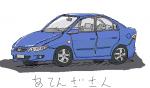 2009/04/28 あてんざ
