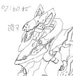 2009/04/28 絢爛
