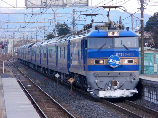 DSCN3379.jpg
