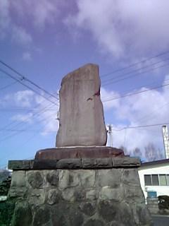 20050413151.jpg