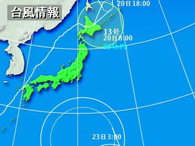 台風13号北海道に上陸