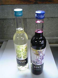 夕張めろん城醸造ワイン
