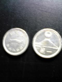 捨てられたコイン(1銭玉)
