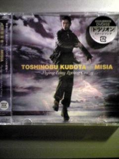 久保田利伸の新曲です(2008年3月26日発売)