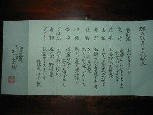 20050421200156.jpg