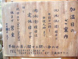 20050511064310.jpg