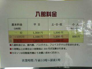 20050821172004.jpg