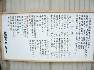 20050830044626.jpg