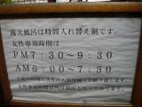 IMGP8735.jpg