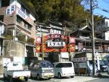 NEC_0098.jpg