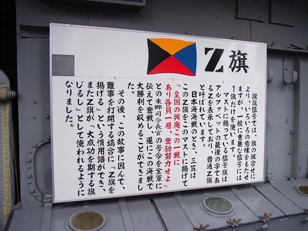 26ヤマツクオフ会 207