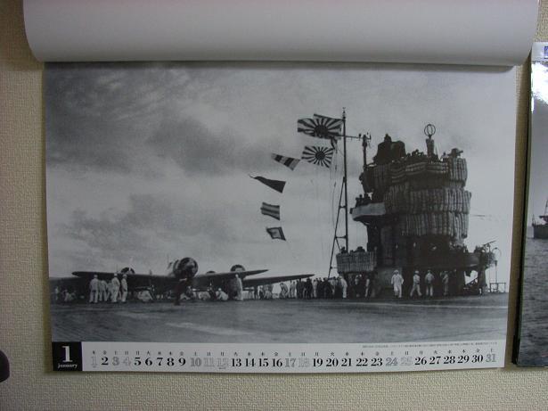 週刊戦艦大和を作る 100
