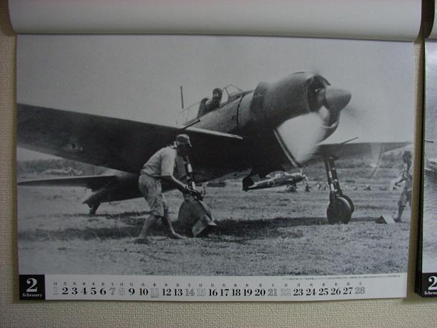 週刊戦艦大和を作る 181