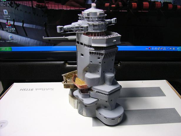週刊戦艦大和を作る 185