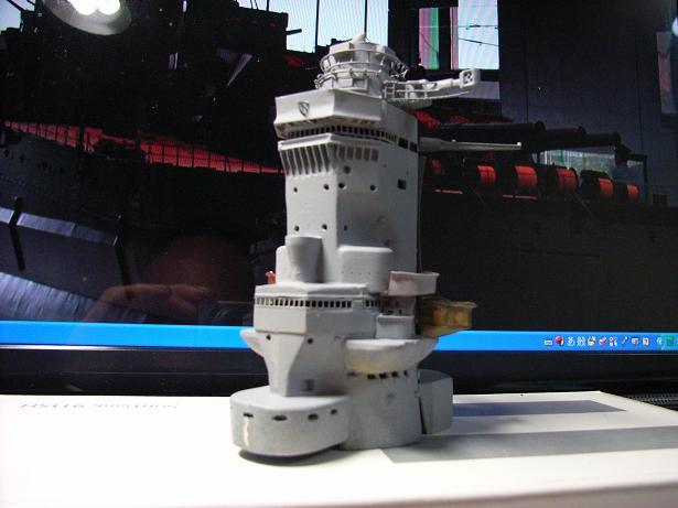 週刊戦艦大和を作る 189