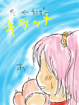 taijiya6.jpg