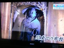 TV親鸞展2