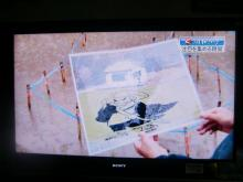 TV親鸞展8