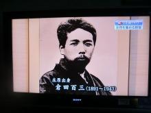 TV親鸞展11