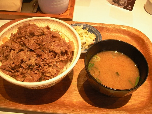 すき屋 牛丼