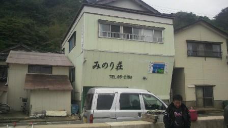 2011.6 みのり荘