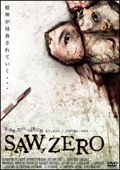 saw.zero.jpg