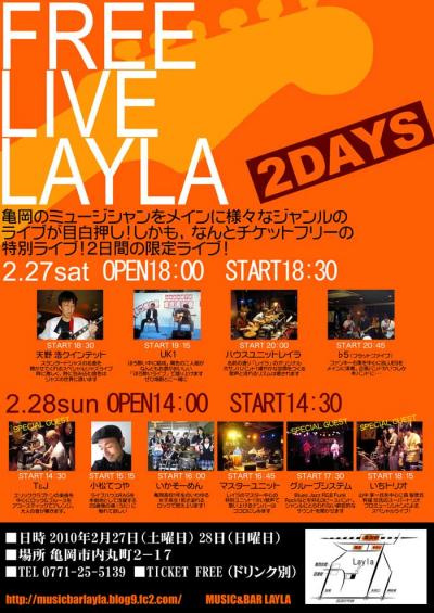 layla_002